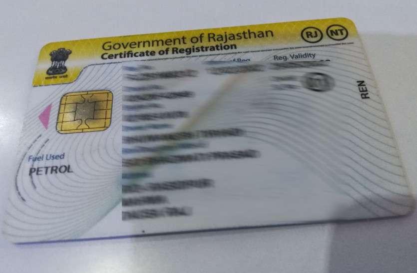 आपके Driving Licence और वाहन RC को लेकर आई बड़ी खबर