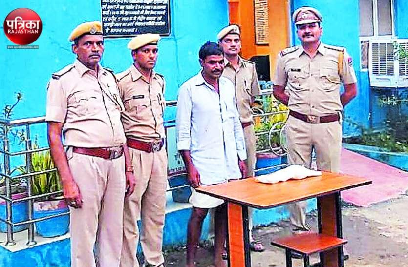 बांसवाड़ा में मादक पदार्थ तस्कर को पुलिस ने दबोचा, धोती में छिपाकर लाया सवा लाख की अफीम बरामद
