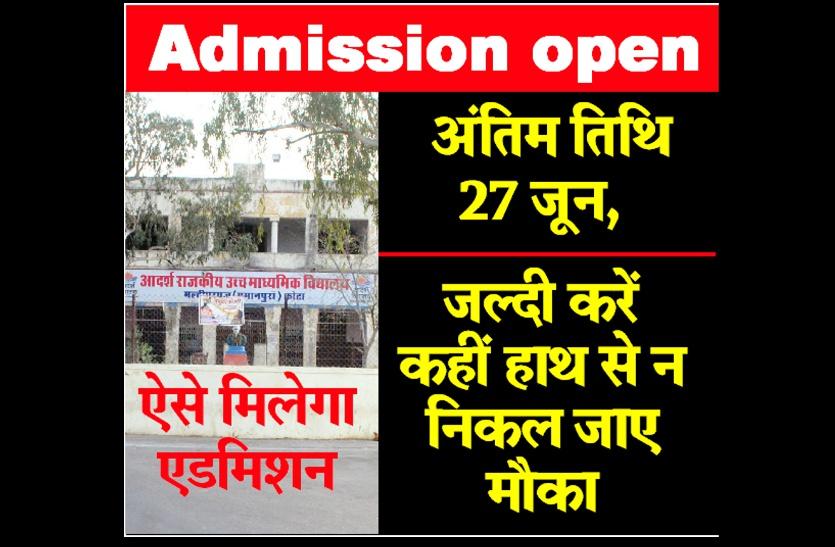 कांग्रेस सरकार ने राजस्थान के सभी जिलों में खोले इंग्लिश मीडियम स्कूल, 8वीं तक की पढ़ाई बिलकुल फ्री