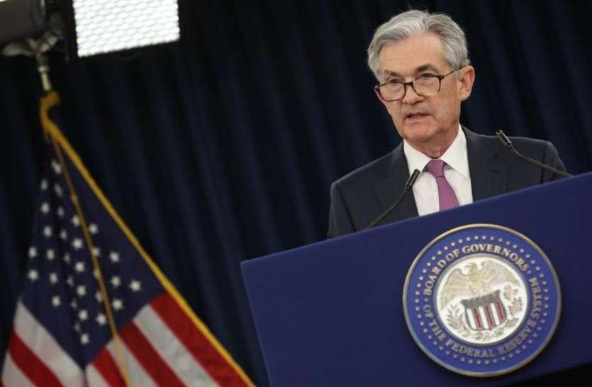 Fed Reserve Interest Rates: अमरीकी राष्ट्रपति को झटका, ब्याज दरों में नहीं हुआ बदलाव