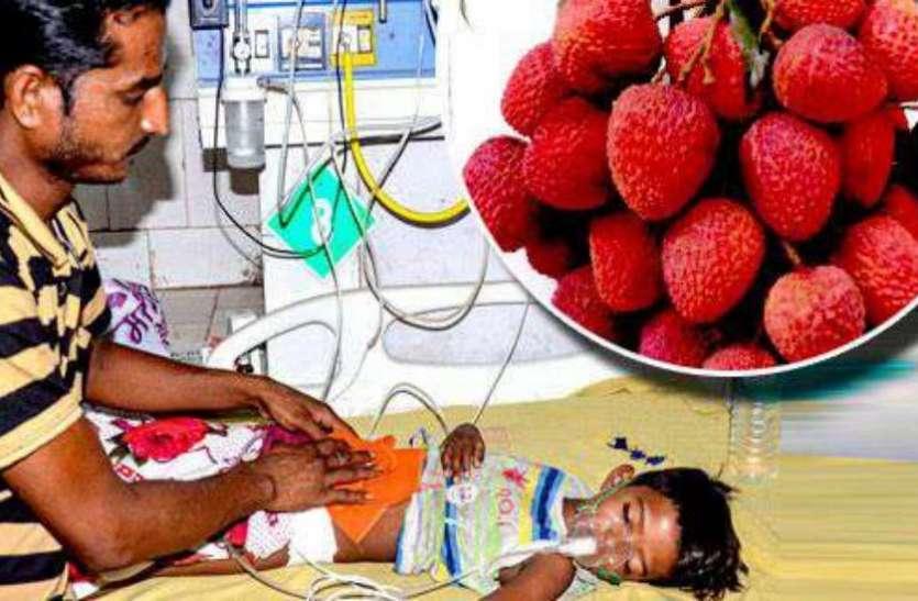 बिहार में चमकी बुखार से अब तक 128 की मौत