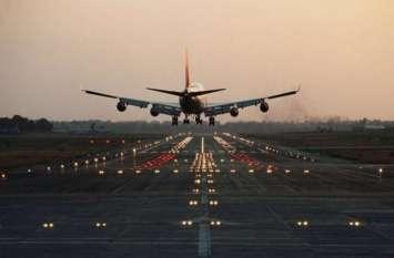 Agartala Airport: अगरतला हवाई अड्डे से जल्द शुरू होगी अंतराष्ट्रीय उड़ानें