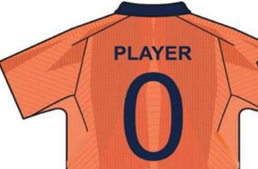 World Cup 2019: अफगानिस्तान और इंग्लैंड के खिलाफ भारतीय टीम पहन सकती है भगवा रंग की जर्सी, ये है कारण