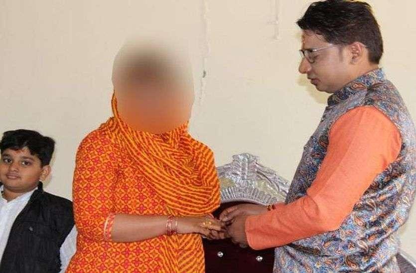 Love Jihad in Sikar muslim man turned hindu for married with girls