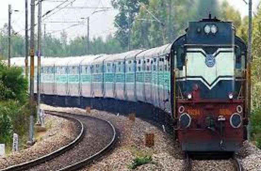 जबलपुर-सोमनाथ एक्सप्रेस सितम्बर से पांच दिन जाएगी इटारसी