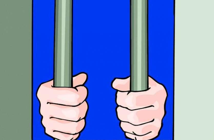 rape case : नाबालिक से दुष्कर्म करने वाले जीजा को 10 साल की सजा