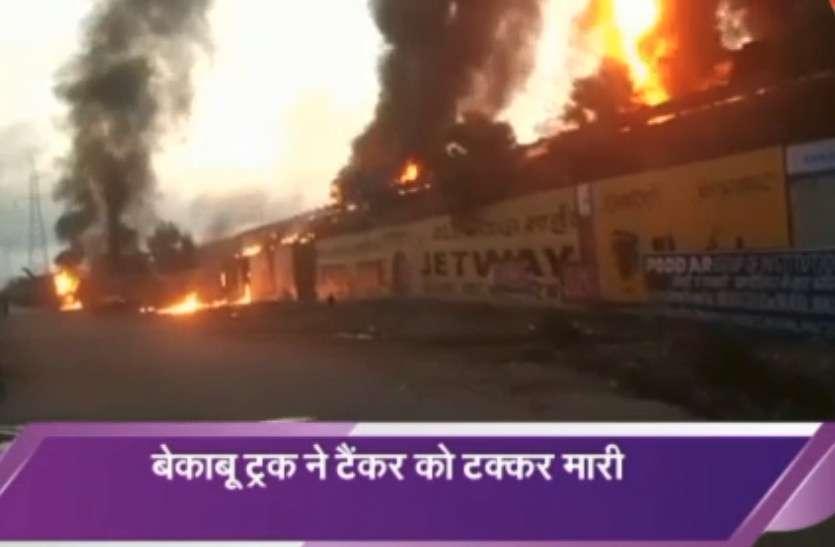 Rajasthan Accident: बेकाबू ट्रक ने टैंकर को टक्कर मारी, आग में जिंदा जला टैंकर चालक