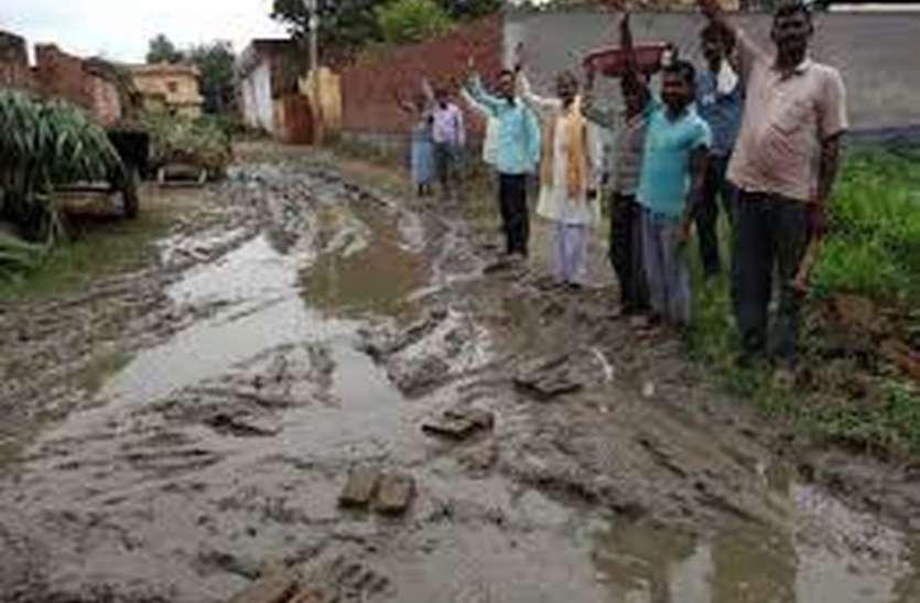 इस गांव में जरा सी लापरवाही ने लोगों की जिंदगी को बना दिया है नरक!