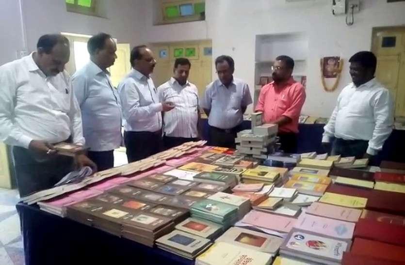 पुस्तकें हमारी सांस्कृतिक धरोहरें