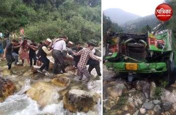 हिमाचल प्रदेश: कुल्लू बस हादसे में अब तक 33 की मौत, राष्ट्रपति और PM मोदी ने जताया शोक