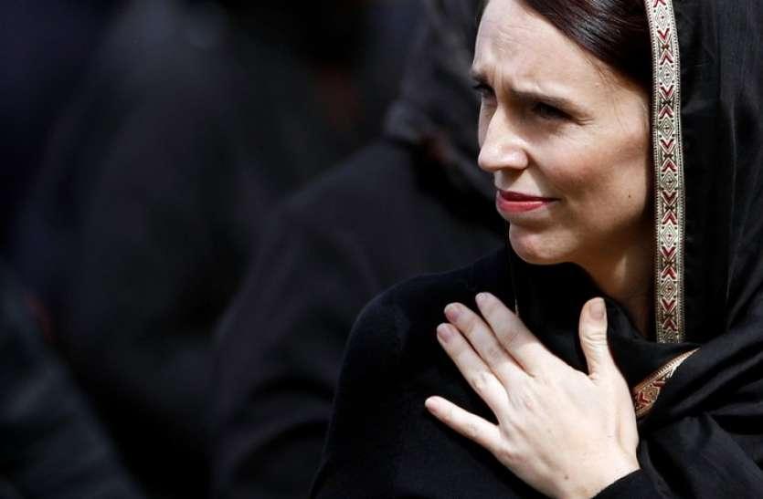 Christchurch attack के बाद न्यूजीलैंड सरकार का बड़ा कदम, बंदूकों को वापस खरीदने की योजना शुरू