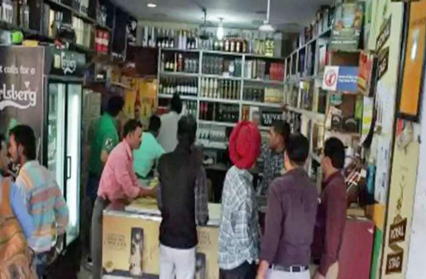 Liquor Sale in Rajasthan : एडीजी क्राइम का पुलिस थानों को आदेश, रात 8 बजे बाद शराब बिके तो लाइसेंस करवाओ रद्द