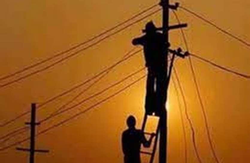 इन इलाकों में सवालों के घेरे में है विद्युत निगम का बारिश पूर्व रखरखाव