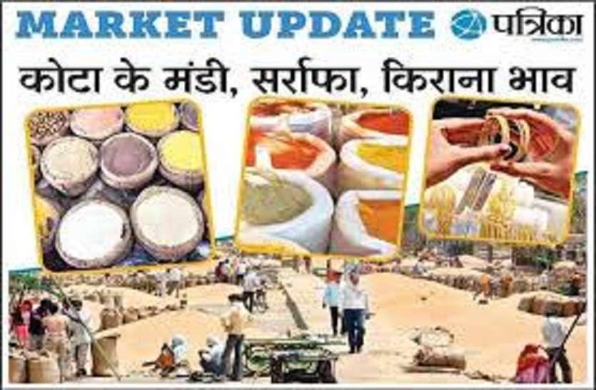 market update: गेहूं-चने में तेजी, देशी घी के भाव ने भी दिखाए तेवर....जानिए मंडी भाव