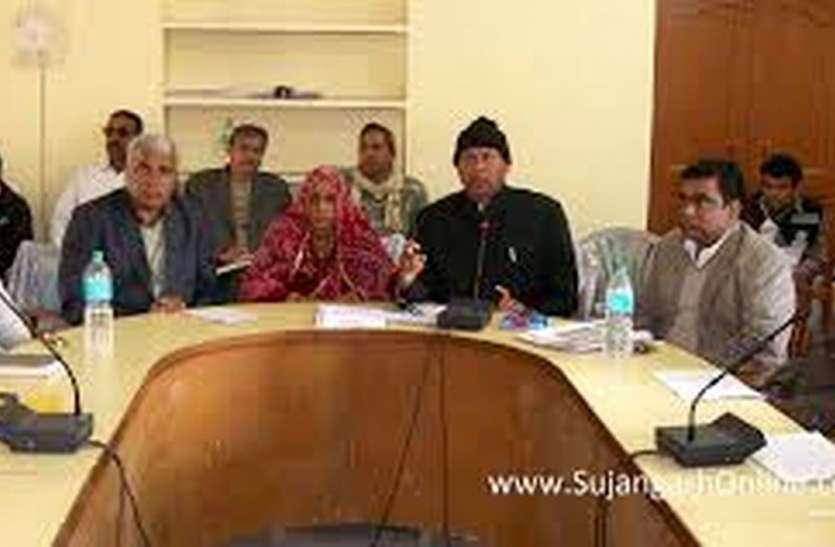 उदयपुर जिले की पंचायत समिति का ऐसा हाल: 9 माह से 'भगवान भरोसेÓ गांव की सरकार