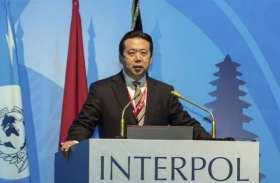 Ex-Interpol chief Meng Hongwei भ्रष्टाचार के आरोप में दोषी करार, कबूला जुर्म