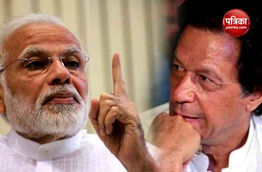 PM Modi letter to Imran Khan: छोड़ो आतंक का साथ फिर होगी बात
