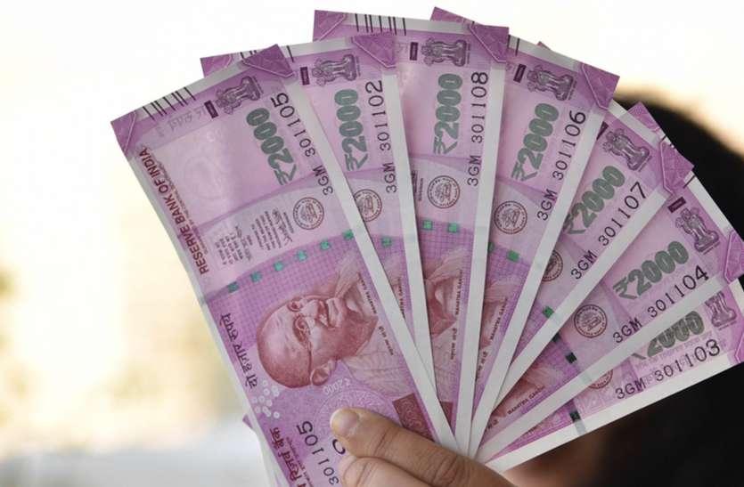 VIDEO : Modi Govt ने बिना गारंटी के 50 लाख रुपए का लोन देने की योजना बनाई