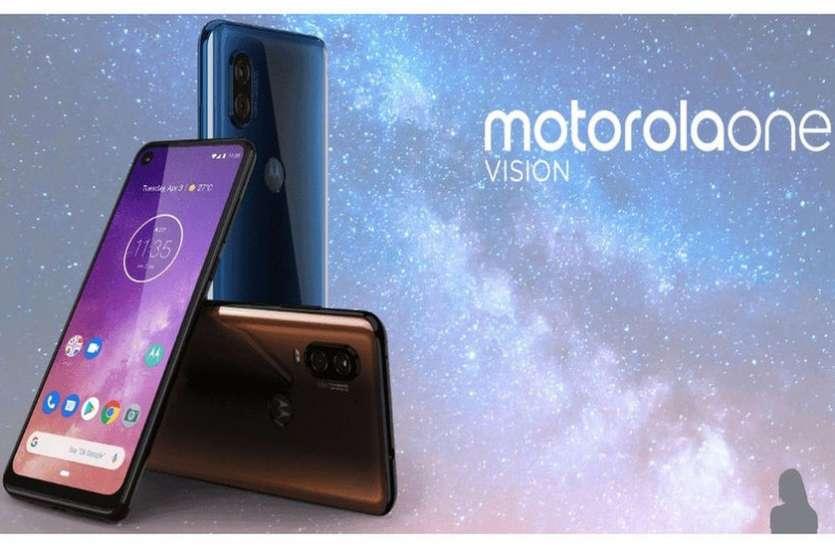 48MP कैमरे के साथ Motorola One Vision भारत में लॉन्च, Flipkart पर होगी पहली सेल