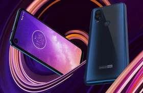 27 जून को Motorola One Vision की सेल, देखें पहली झलक