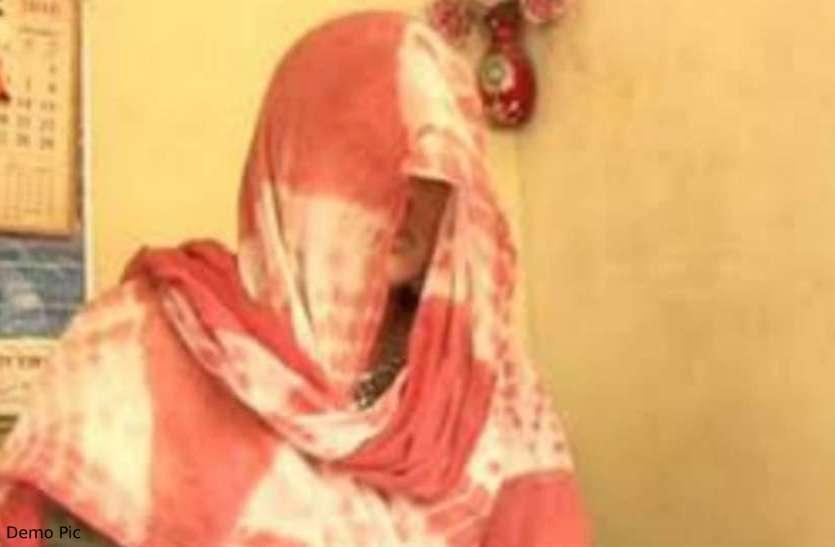 इमरान के बाद अब मजीद ने आशु शर्मा बनकर हिन्दू युवती को प्रेम जाल में फंसाया