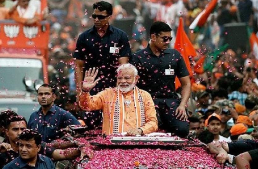 नरेंद्र मोदी ने 2019 लोकसभा चुनाव में इतना कर दिया खर्च, सरकारी आंकड़ों से हुआ खुलासा