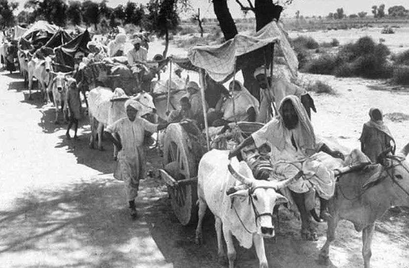 World Refugee Day 2019 : बंटवारे के बाद पाकिस्तान से आए लोग उस मंजर को याद कर आज भी सहम जाते हैं
