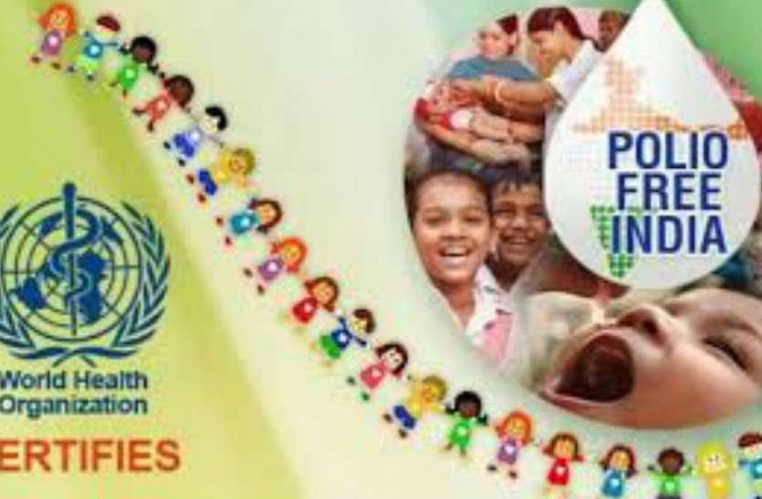 फिरोजाबाद में चार लाख 43 हजार बच्चे पीएंगे पल्स पोलियो की खुराक, इस दिन से शुरू होगा अभियान