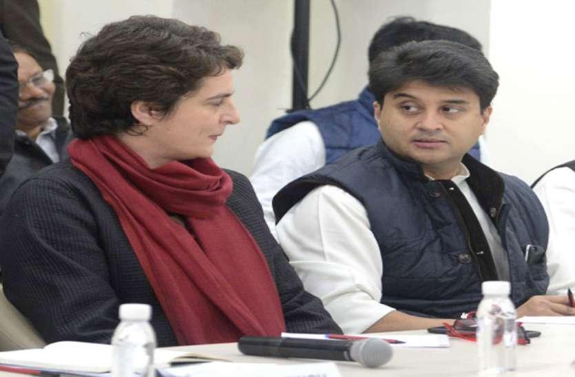 UP By Elections 2019 : प्रियंका और सिंधिया का कड़ा इम्तिहान लेने को तैयार यूपी विधानसभा उपचुनाव