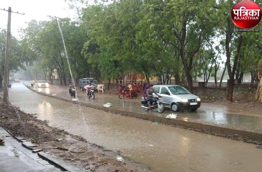 VIDEO : Rain in Pali : यहां झूम के बरसे बदरा, तालाबों में हुई पानी की आवक, सडक़ों पर भरा पानी