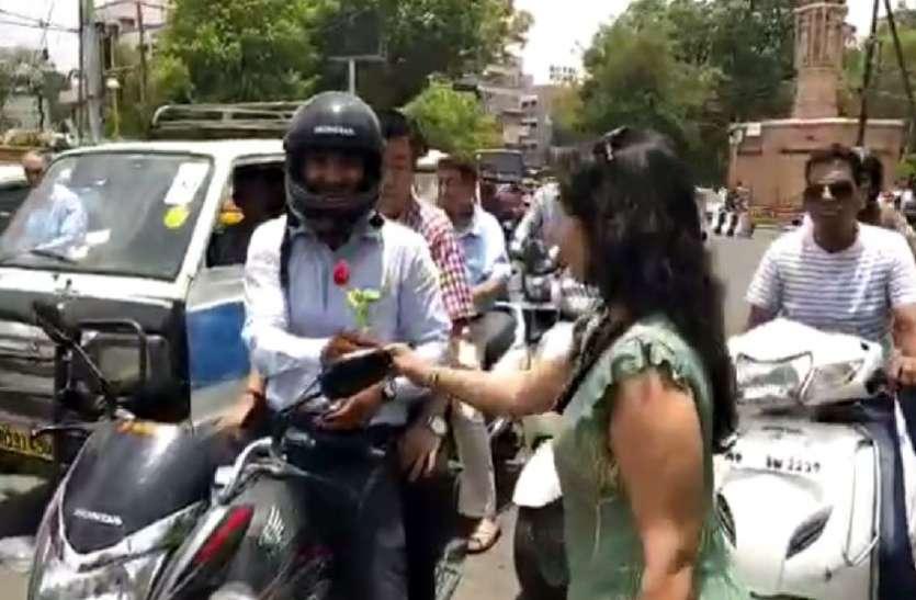 VIDEO : इन महिलाओं ने आखिर क्यों दिया वाहन चालकों को रेड रोज, वजह जानकर हैरान रह जाएंगे आप