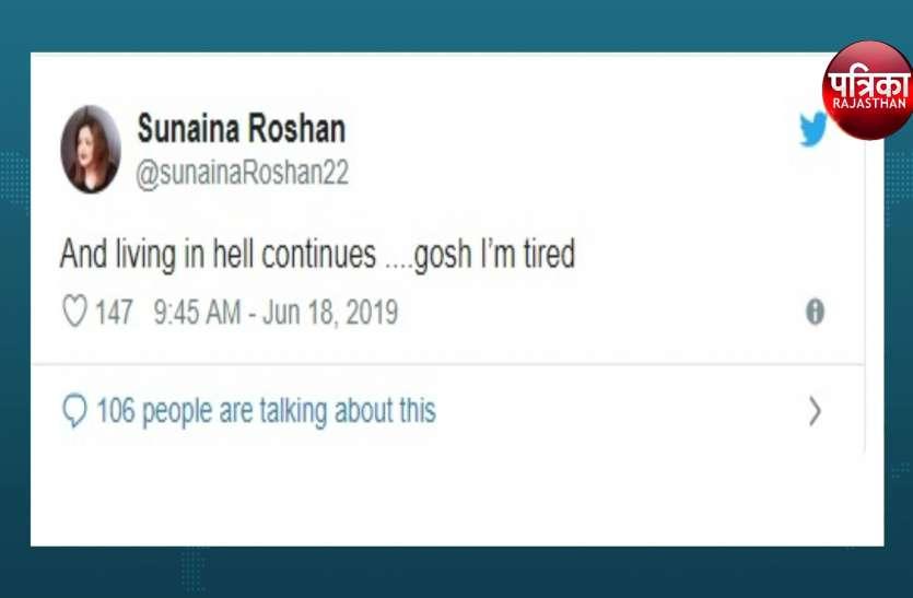 रोशन परिवार पर बेटी सुनैना ने लगाए गंभीर आरोप