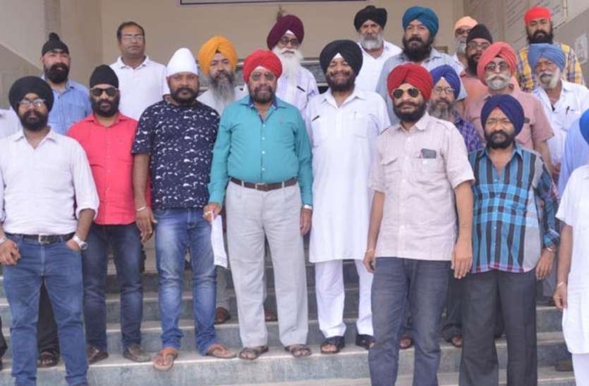 दिल्ली में मारपीट के विरोध में सिख समाज ने सौंपा ज्ञापन