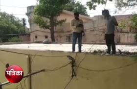 विद्युत विभाग ने चलाया अभियान तो इतने घरों में बिजली चोरी करते पाए गए लोग, देखें वीडियो