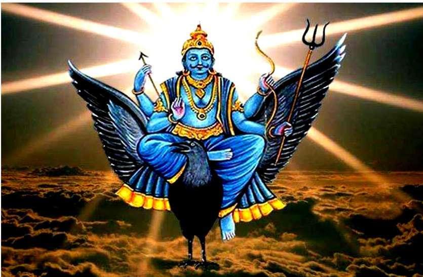 शनिदेव की कृपा से रंक भी बन जाते हैं राजा, जानें एक राशि में कितने वर्षों तक रहते हैं शनि