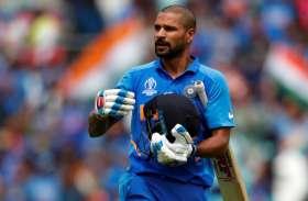 Shikhar Dhawan ने Twitter वीडियो पोस्ट कर कहा- टीम इंडिया ही जीतेगी क्रिकेट वर्ल्ड कप