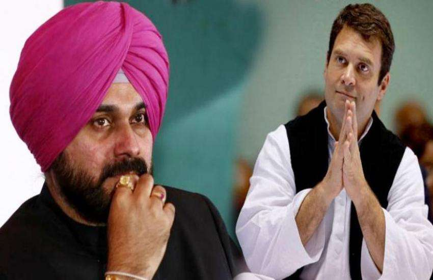 Navjot Singh Sidhu and rahul gandhi