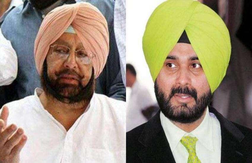 Navjot Singh Sidhu and  captain amarinder singh