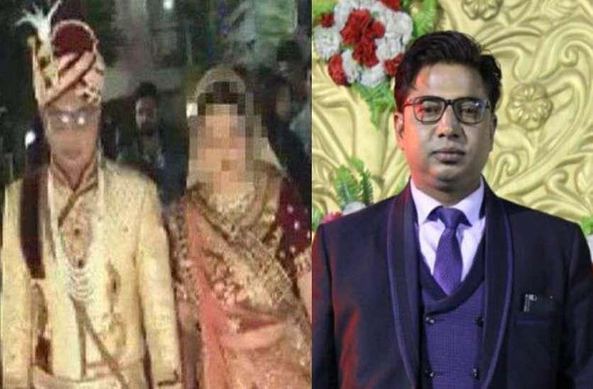 हिन्दू युवतियों को प्रेम जाल में फंसाने के लिए इमरान कबीर तो मजीद बना आशु शर्मा, सामने आए तीन मामले