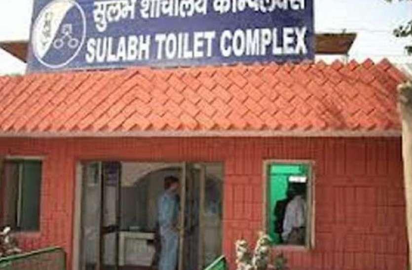 मिशन के तहत हर ग्राम पंचायत में बनेगा आदर्श शौचालय