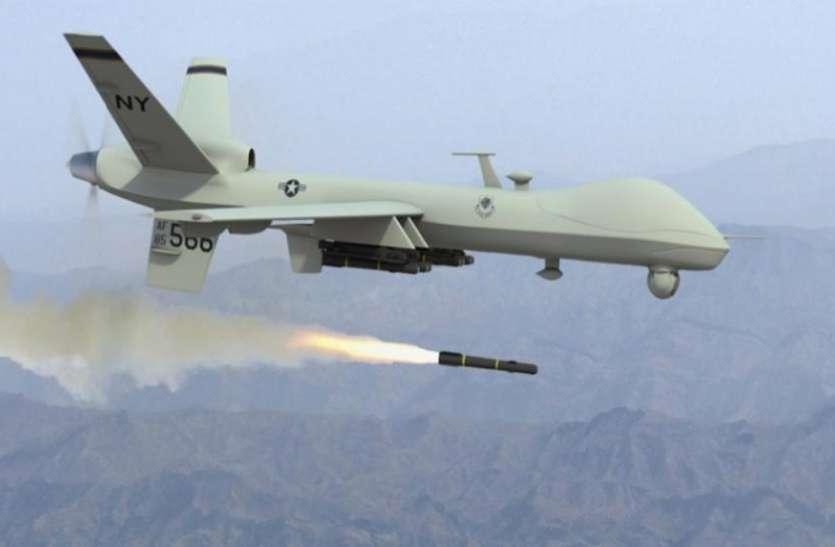 यमन में अमरीकी ड्रोन को मार गिराया, हौती विद्रोहियों ने ली हमले की जिम्मेदारी