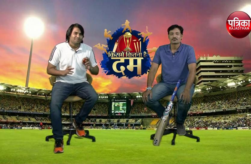 Shikhar Dhawan अंगूठे में चोट के कारण वर्ल्ड कप से बाहर, Rishabh Pant अब लेंगे उनकी जगह