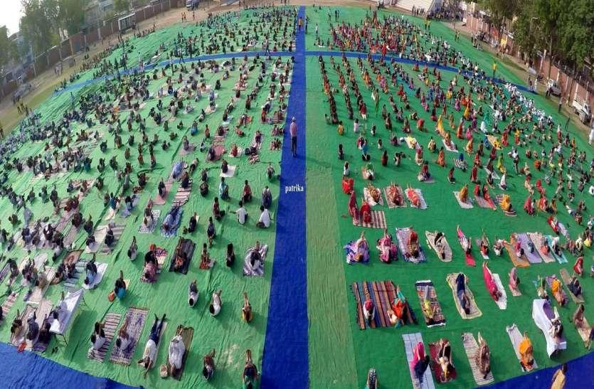 International Yoga Day 2019- बीकानेर में योग दिवस पर पब्लिक पार्क में बनेंगे 25  मंच