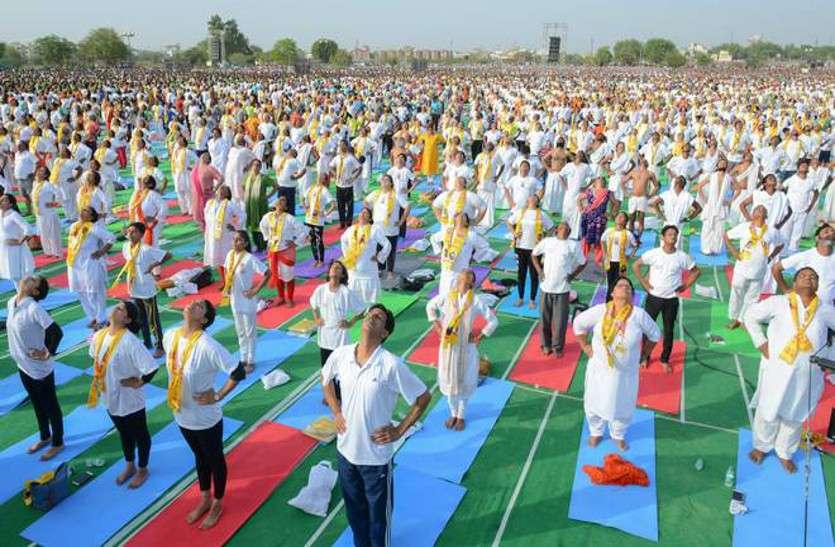 World Yoga Day : शहर पर चढ़ेगा योग का रंग, कई संगठन होंगे आयोजनों में शामिल