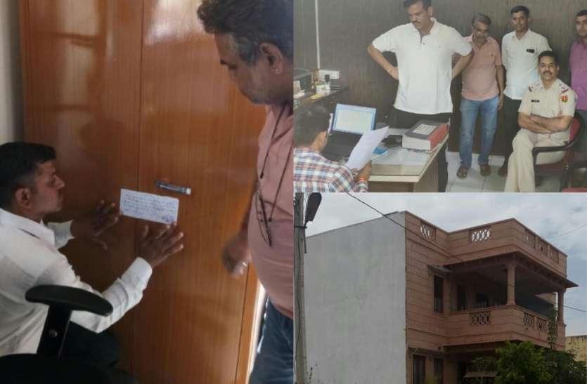 अनूठा मामला- थाने में एक लाख रुपए लौटाते पकड़े गए थानाधिकारी, जोधपुर पुलिस पर एसीबी का शिकंजा