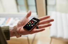 किसान एप पर मोबाइल में कई तरह की जानकारी देख सकेंगे किसान