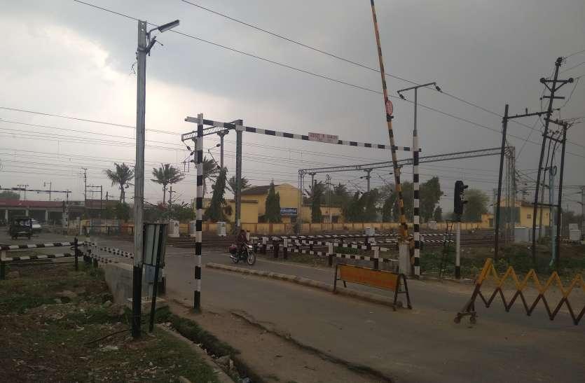 रेलवे निरीक्षण पर अटका अनूपपुर ओवरब्रिज का निर्माण, रेलवे बार बार बदल रहा डिजाइन का प्रस्ताव
