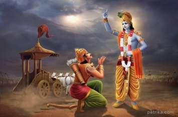 Bhagwat Geeta : गीता के ये नौ सूत्र बदल देंगे जीवन, कभी नहीं मिलेगी असफलता
