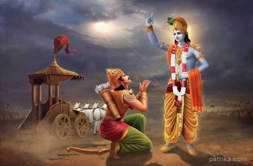 Bhagavad Gita Shlok: Bhagwat Geeta Saar In Hindi - Bhagwat Geeta ...