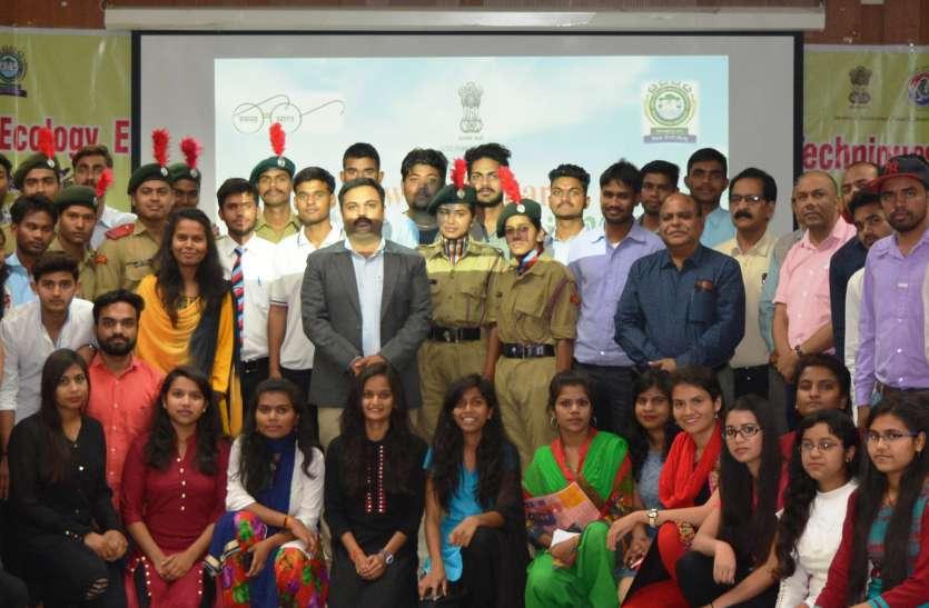 आईजीएनटीयू की तीन टीम स्वच्छ भारत अभियान के लिए पुरस्कृत